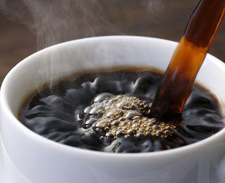 Ti ting du kanskje ikkevisste om kaffe