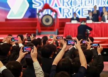Kina åpnet Nasdaq-rival: Aksje steg over500 prosent