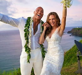 «The Rock» har giftet seg