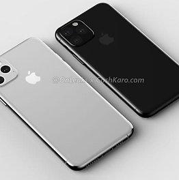 Avis: Slik blir Iphone 11