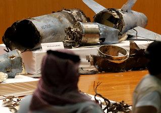 USA om oljeangrepet:- En krigshandling